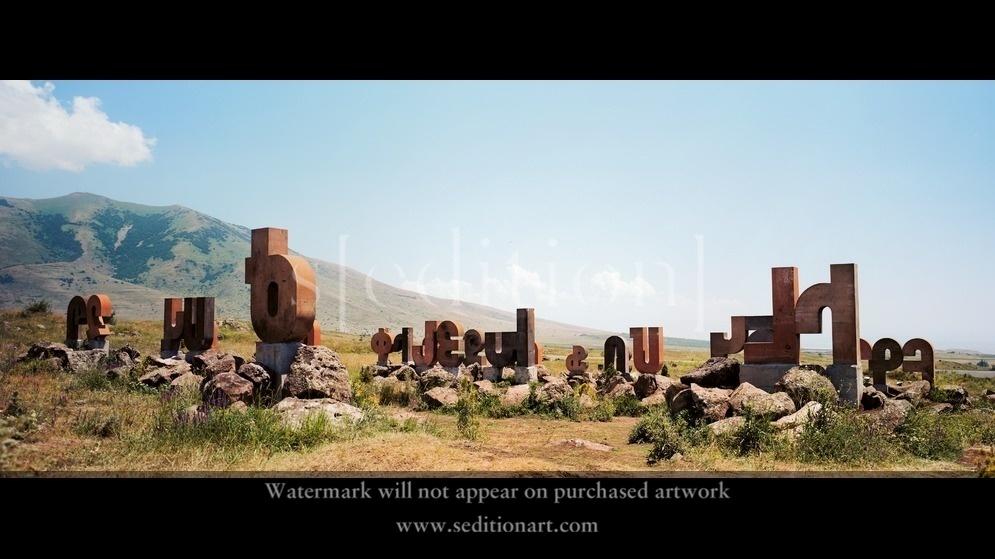 Armenian Alphabet by Wim Wenders