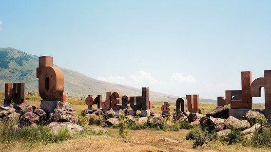 Armenian Alphabet