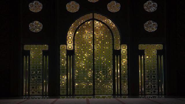 Space Gate.