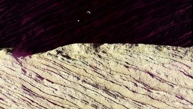 FALLS OF MARS 1